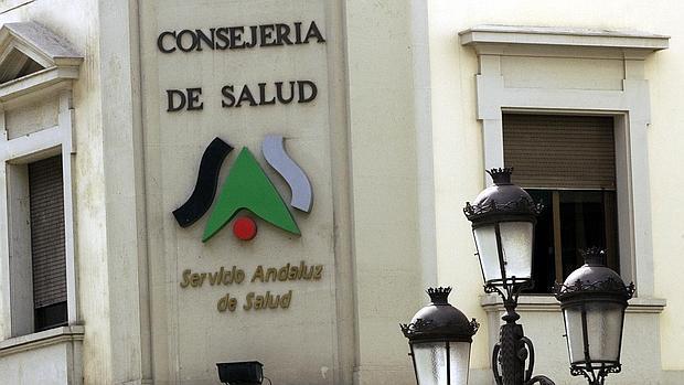 Sede central del SAS en la Avenida de la Constitución en Sevilla