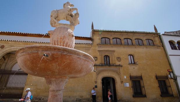 Entrada al Museo de Bellas Artes de Córdoba