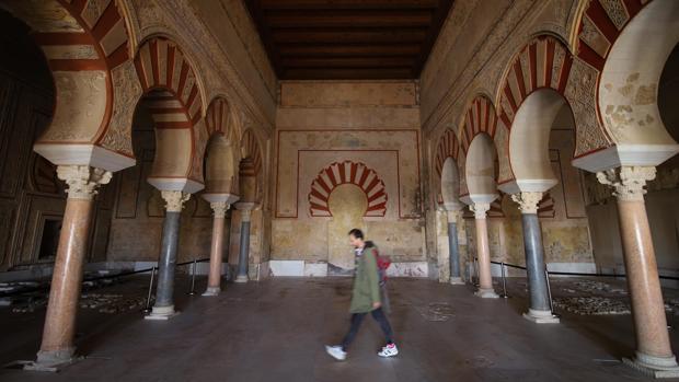 Interior del Salón Rico de Medina Azahara