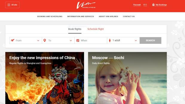 Página web de Vim Airlines
