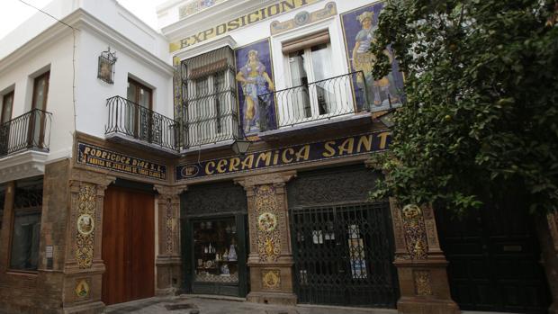 Entrada del Museo de la Cerámica de Triana ubicado en las instalaciones de «Cerámica Santa Ana»
