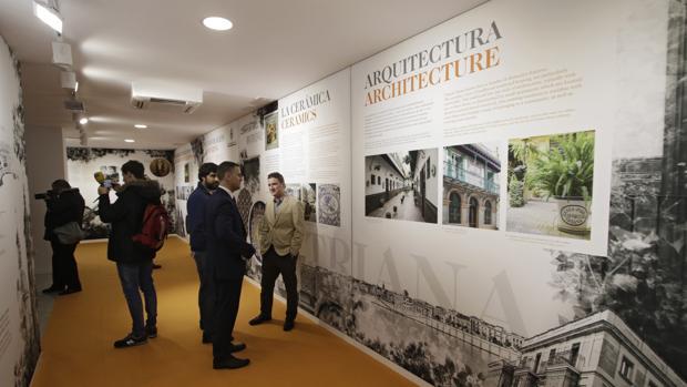 Interior del nuevo centro de turistas de Triana